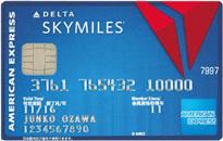 「デルタ スカイマイル アメリカン・エキスプレス・カード」のカードフェイス