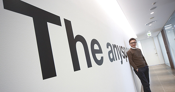 アパレル創業者が前衛アートの若きパトロンを志した理由