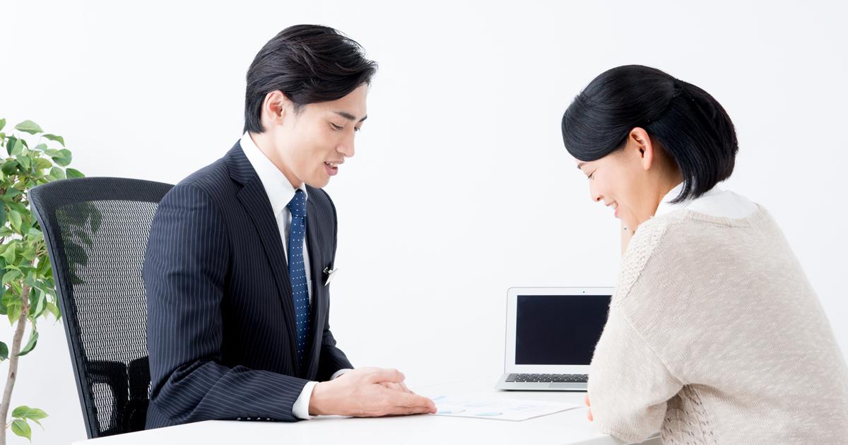 プロとしての職業人に必要な気構えとは何か