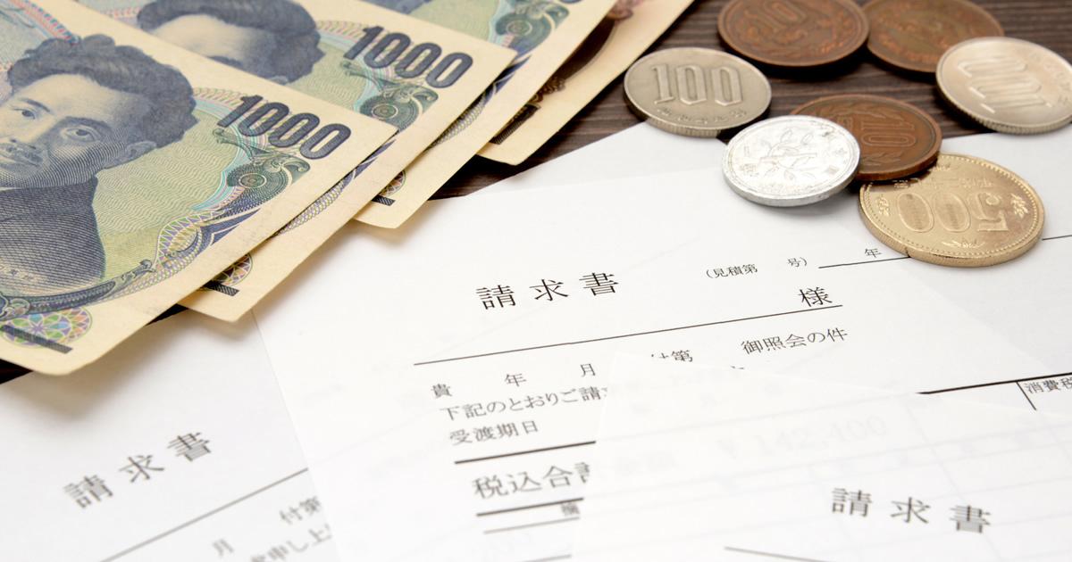 簡易な「日本型インボイス」は不正と益税の温床に
