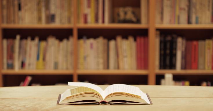 「知の巨人」はこう読んだ!偏差値秀才のための「大人の教科書」