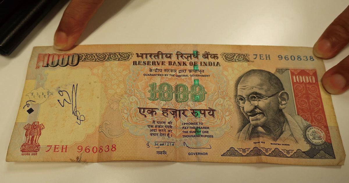 「4時間後に紙幣が使えなくなる」インド経済をマヒさせた衝撃宣言