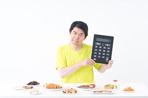 「カロリー制限」の画像検索結果