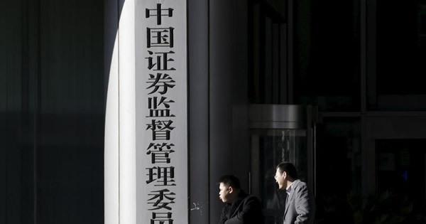 中国企業、株式の私募発行ブームは風前の灯