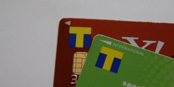 複数の「Tカード」で貯めたTポイントを合算しよう!「Yahoo! JAPAN ...