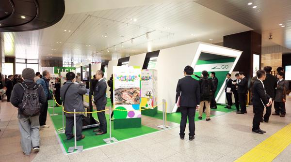 JR東日本がオープンイノベーション活動のテストマーケティングを開始