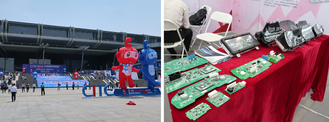 China Information Technology Expoの様子