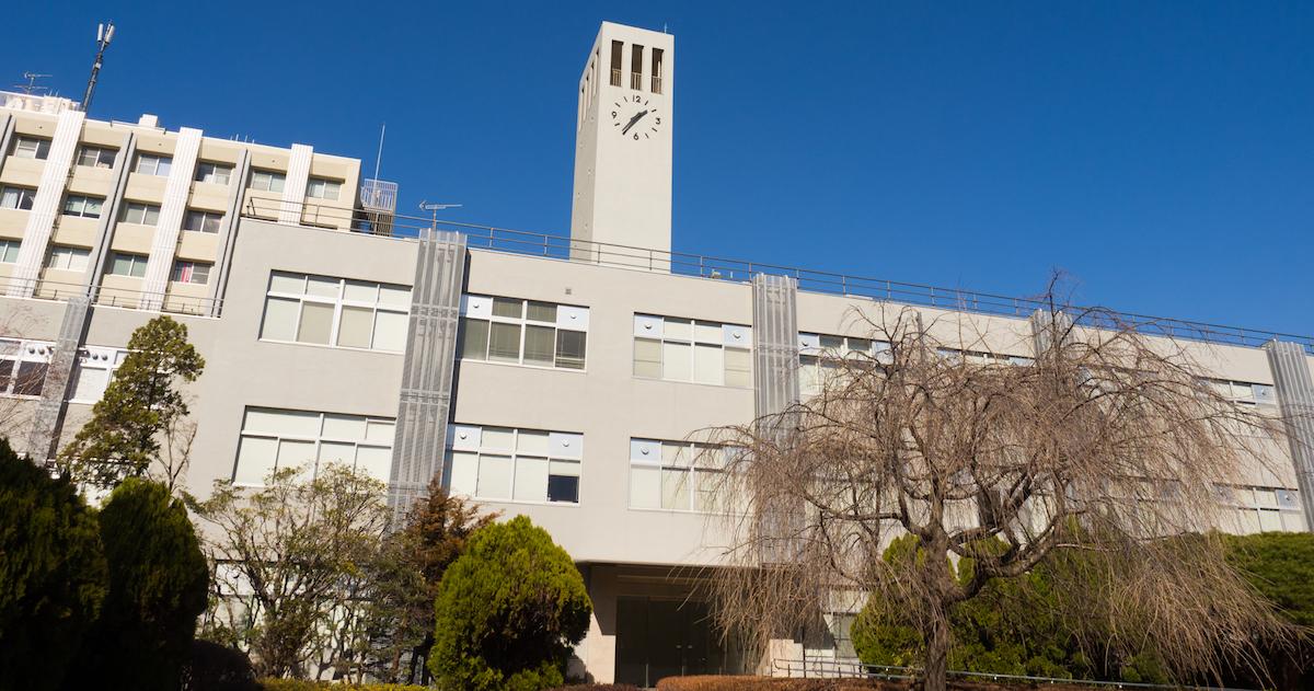 文科省の国立大評価で最低ランクは群馬大と東京学芸大、最高は?