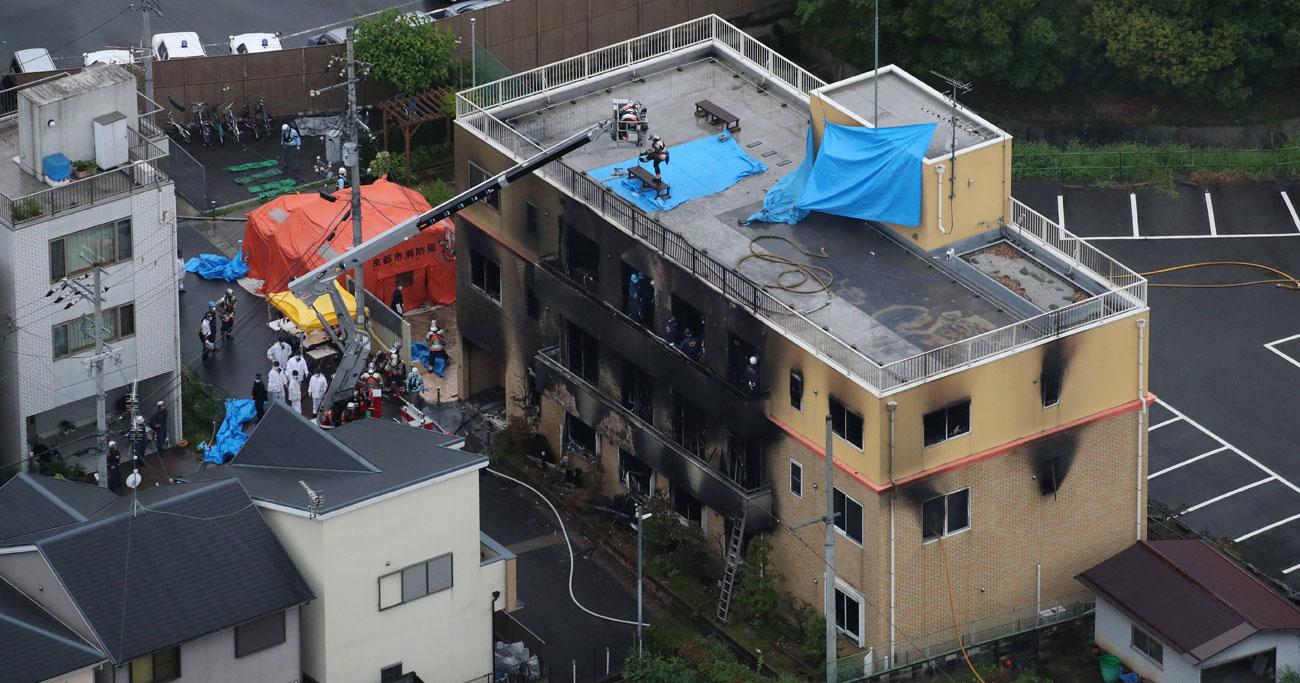 京アニ放火で33人死亡、なぜ犠牲は甚大に広がってしまったのか