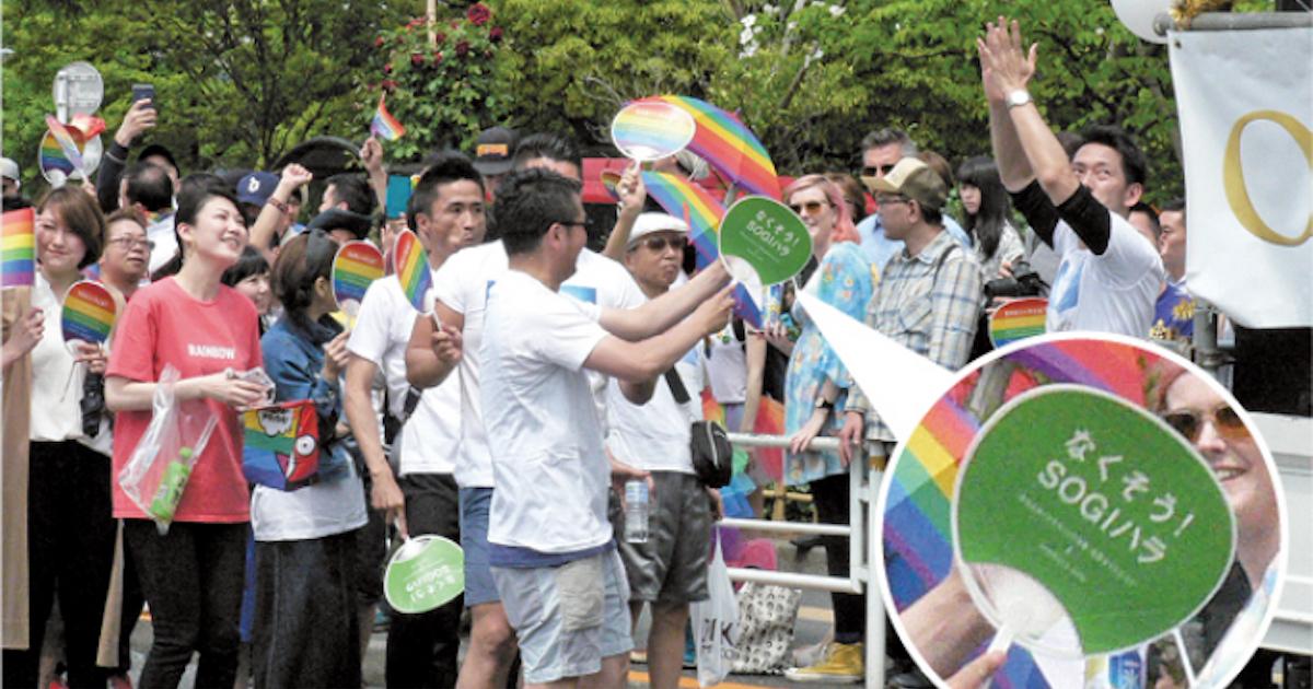 """LGBTに代わる性的マイノリティの新概念""""SOGI(ソジ)""""って何?"""