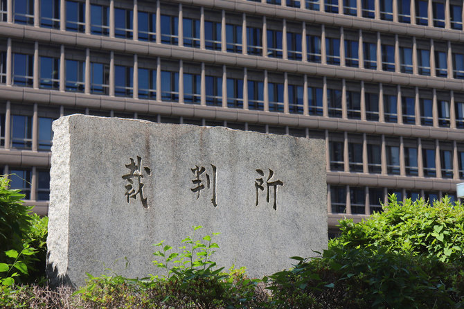 あおり運転を繰り返した末に乗用車をオートバイに追突させ、大学生を殺害したとして殺人罪に問われた中村精寛被告の控訴審判決があった大阪高裁