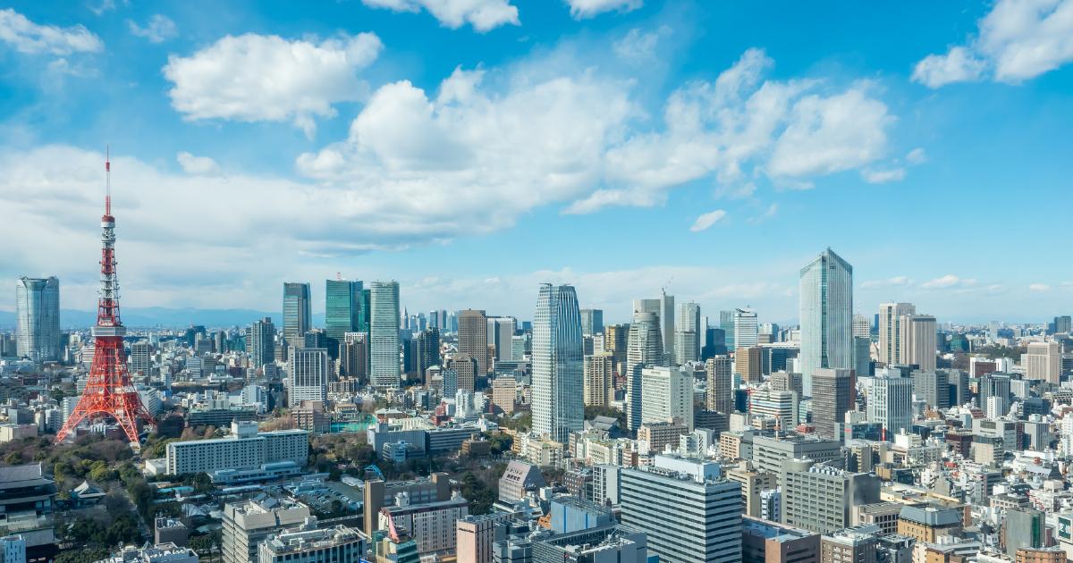 トランポノミクスが不動産・住宅ローン金利に及ぼす影響は?