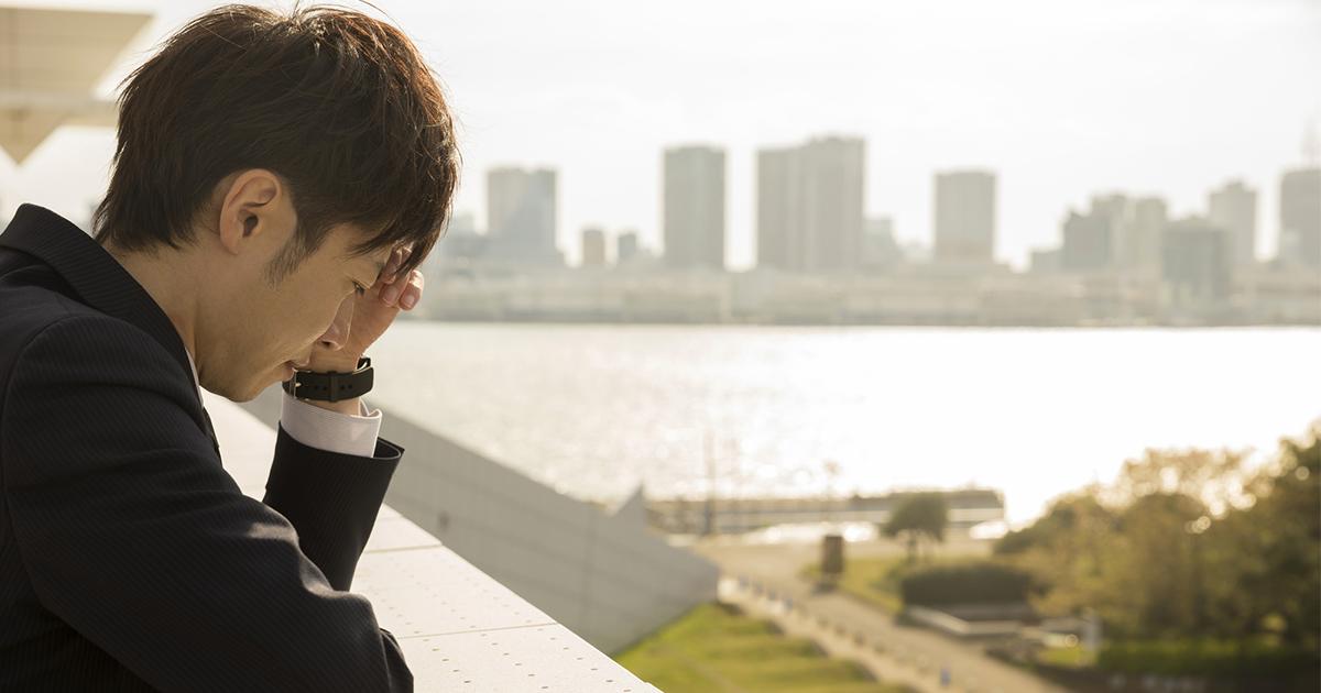 人間関係に疲れたときは、孤独と向き合ってみる