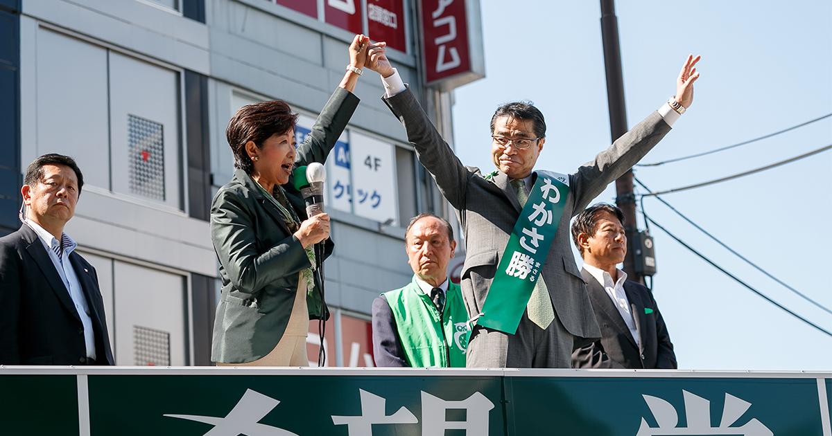 政治屋・小池百合子は希望の党惨敗でも「一発逆転」を諦めない