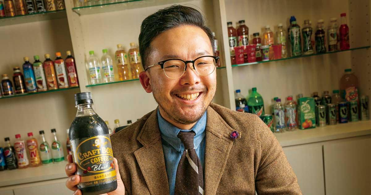 ペットボトルコーヒー大人気、サントリーの「ちび飲み市場」開拓秘話