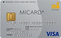 「エムアイカード プラス(MICARD+)」のカードフェイス