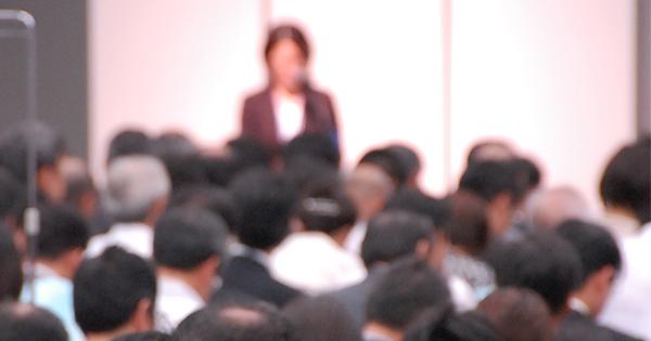 聴衆の「期待」を上手にコントロールするプレゼンテーション