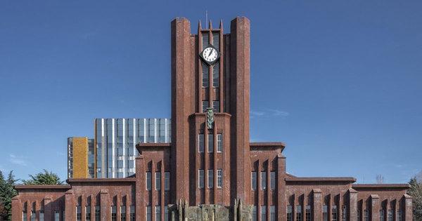 日本人よりも中国人にとって入学のハードルが高い東京大学
