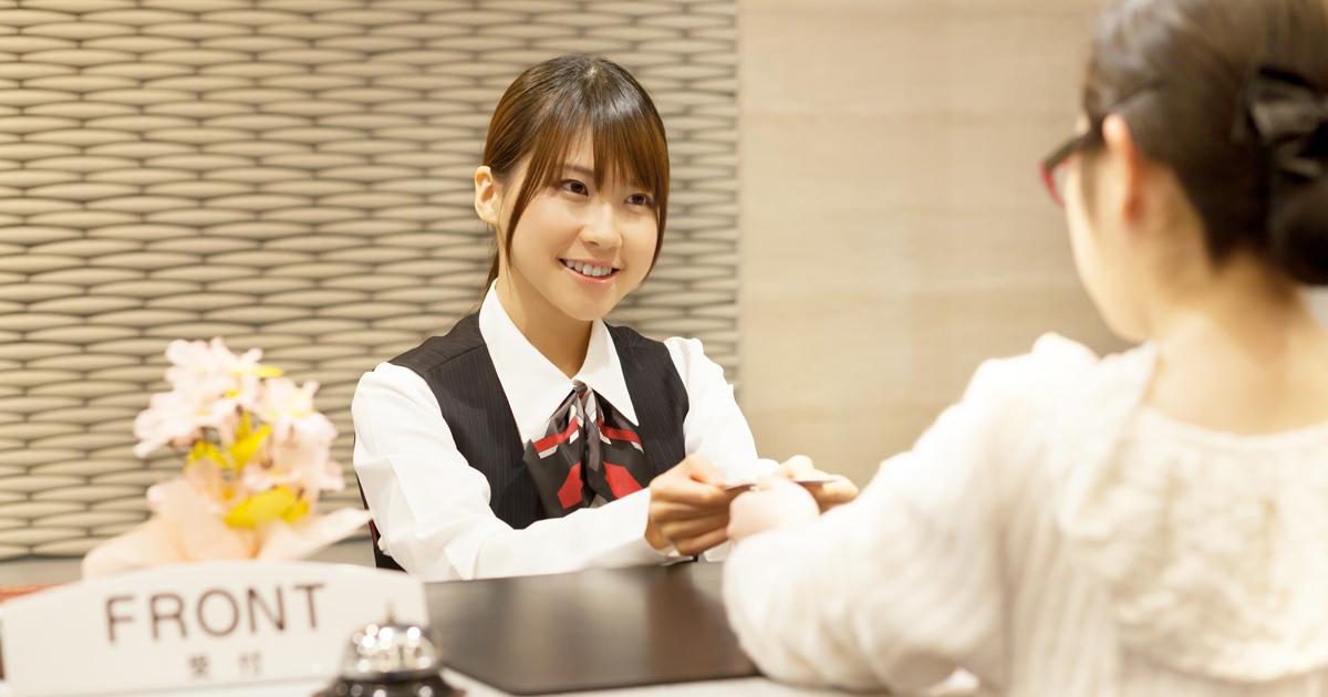 ビジネスホテル・ランキング!価格帯別に満足度を調査