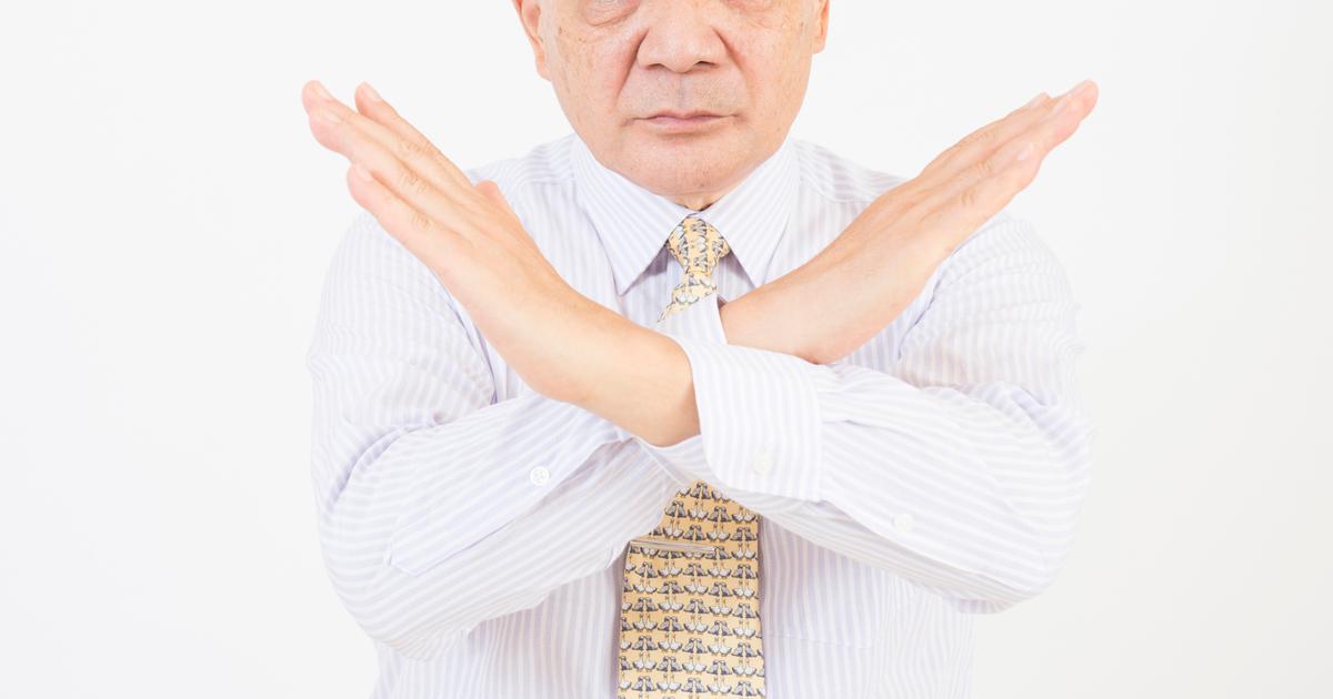 性欲ムキ出し、痛い若作り…「職場の迷惑おじさん」たち