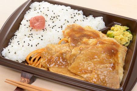 デキるビジネスマンは生姜焼き弁当を10分で食べる!?