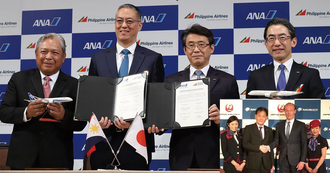 ANAとJALでは提携の方針が異なる。JALはアエロメヒコ航空とコードシェアを開始(右)、ANAはフ