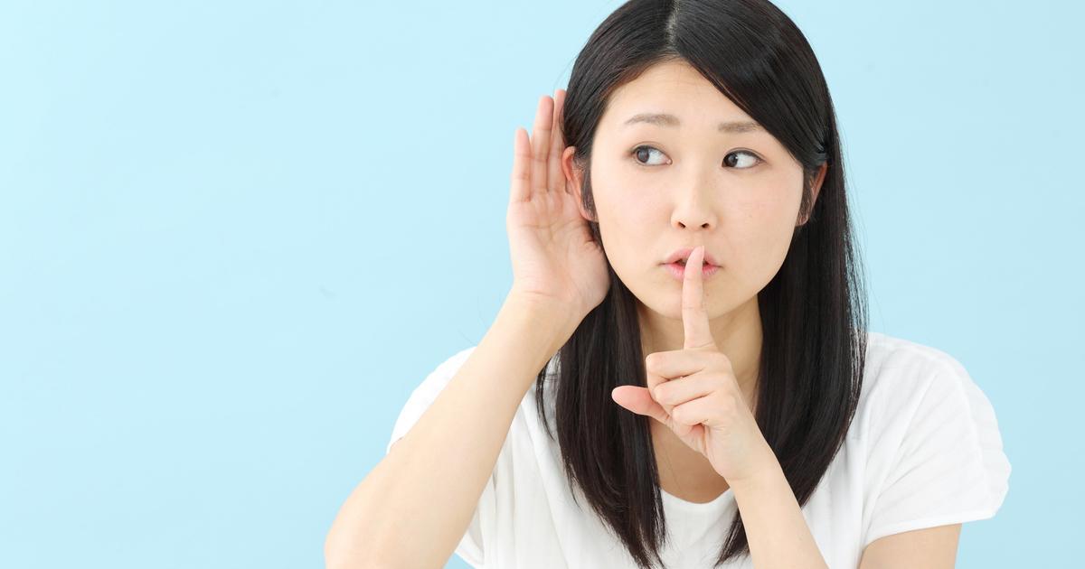 相手が話し出すのを黙って待つ勇気を持つ