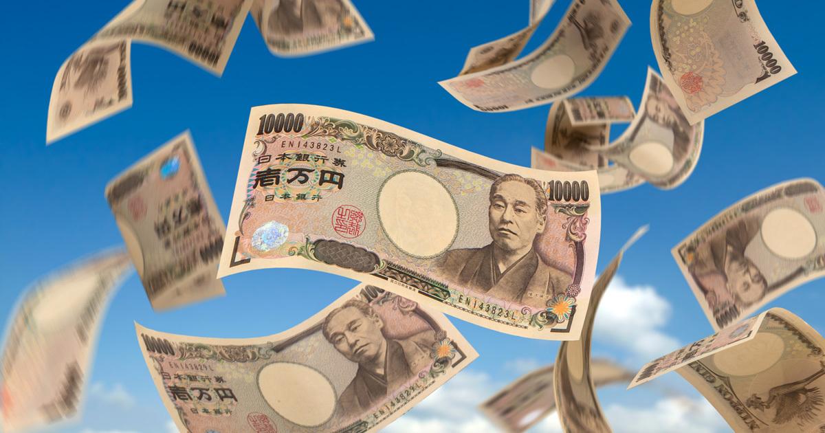 日銀が国債をどんどん買って行き着く先は「永遠のゼロ」か、銀行課税か?