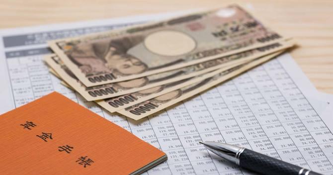 「老後の不足」は2000万円より多い。正されるべきは政府の年金説明だ(仮)