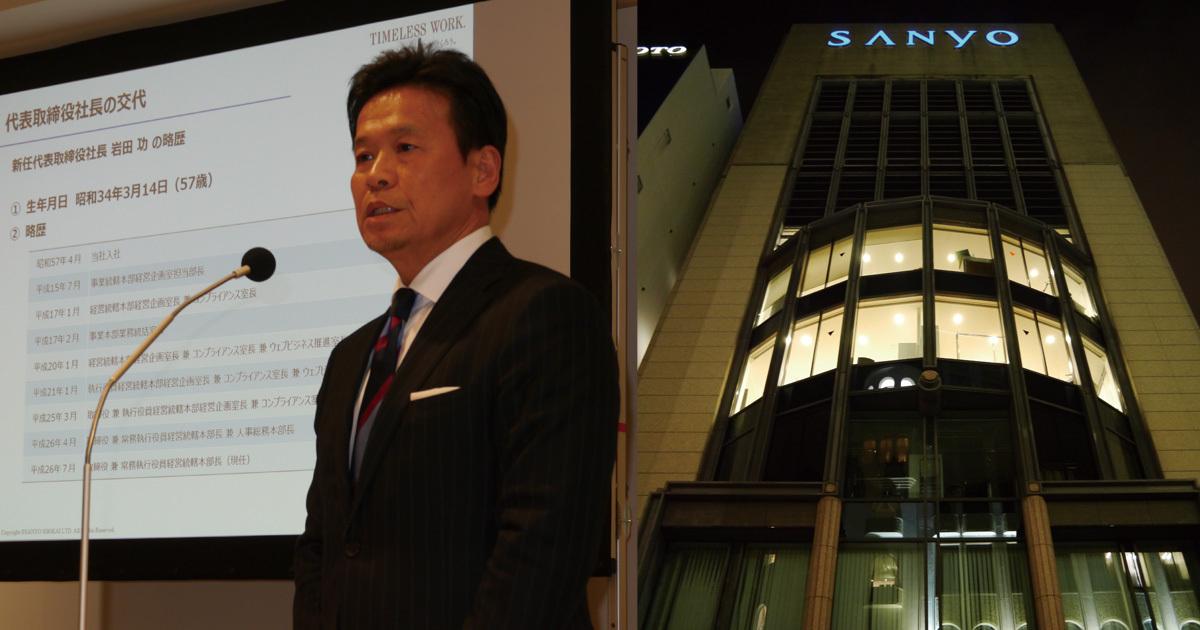 三陽商会トップの元日辞任に「終わりの始まりか」と現場の声