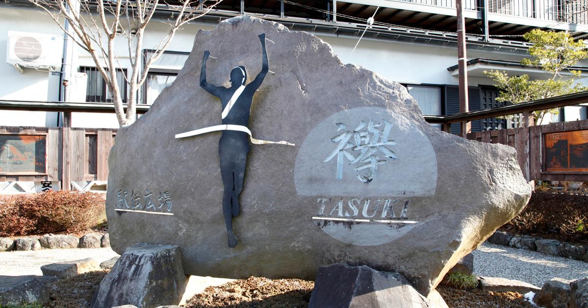 箱根駅伝はマラソンランナーを育てて来たか?