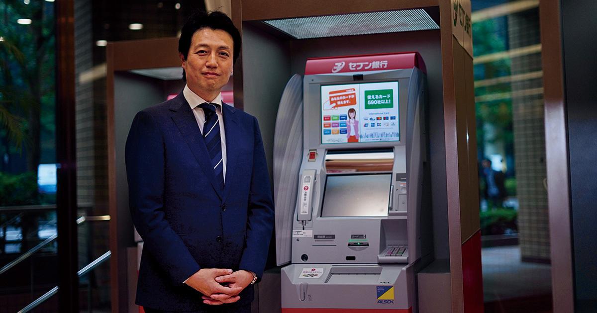 セブン銀行の収益の9割を稼ぎ出す「モノ」を作り続ける人