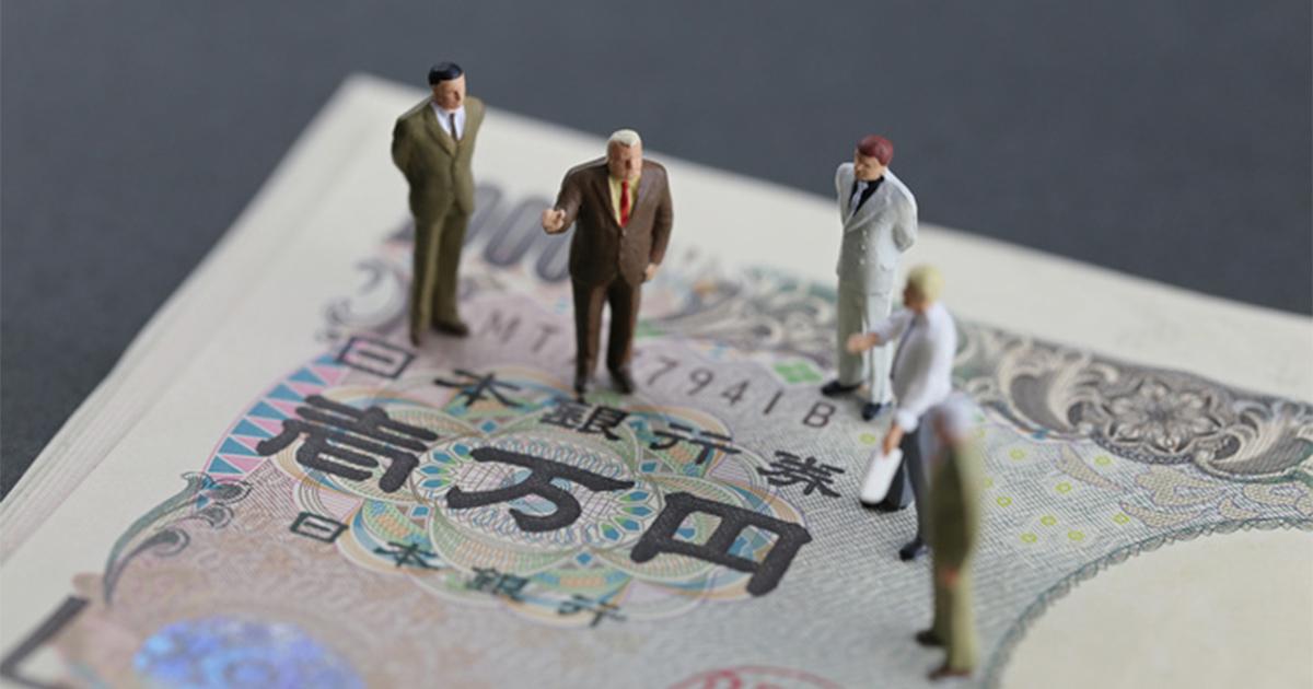 銀行審査はいまだに成長性やCFより「PL」重視。統制経済下でつくられた間接金融システムがかかえる課題