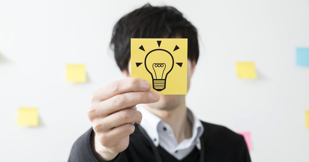 「不満の多い人」ほどアイデアが豊富である理由