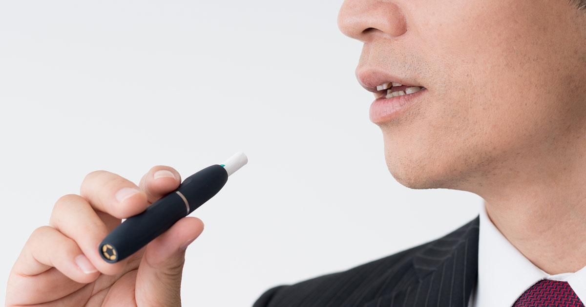 「加熱式タバコが歯周病を悪化させる」説の真相
