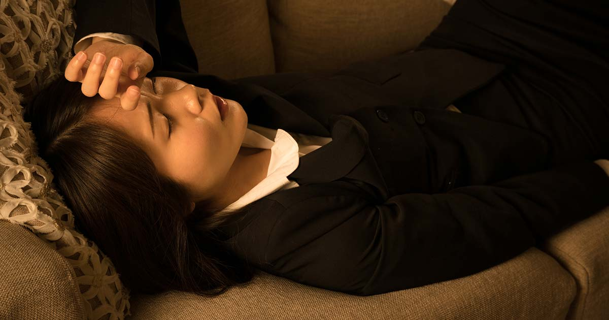 休んでも疲れが取れない!「慢性疲労症候群」の怖さ