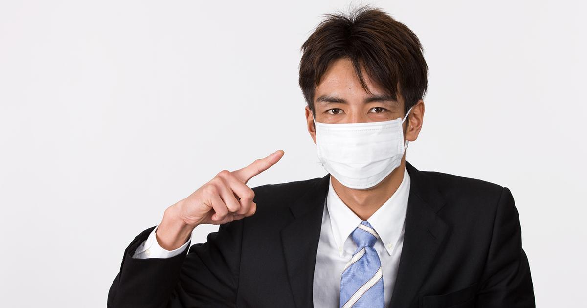 ビジネスでマスク着用は平成の非常識か?