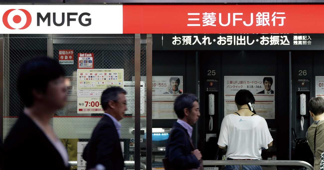 三菱UFJ銀行と三井住友銀行で始まるATMの共同利用。対象となるのは店舗外ATMだ Photo:Bloomberg/gettyimag