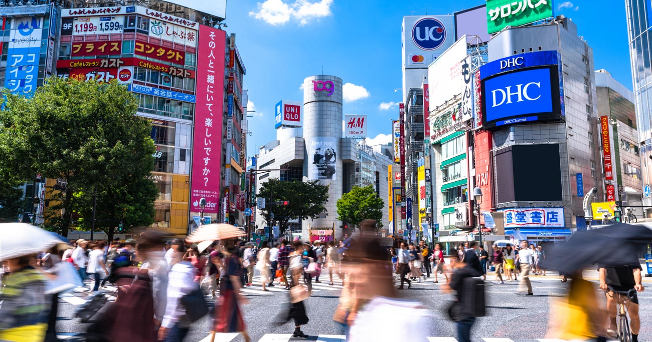 【渋谷区ベスト5】小学校区「教育環境力」ランキング