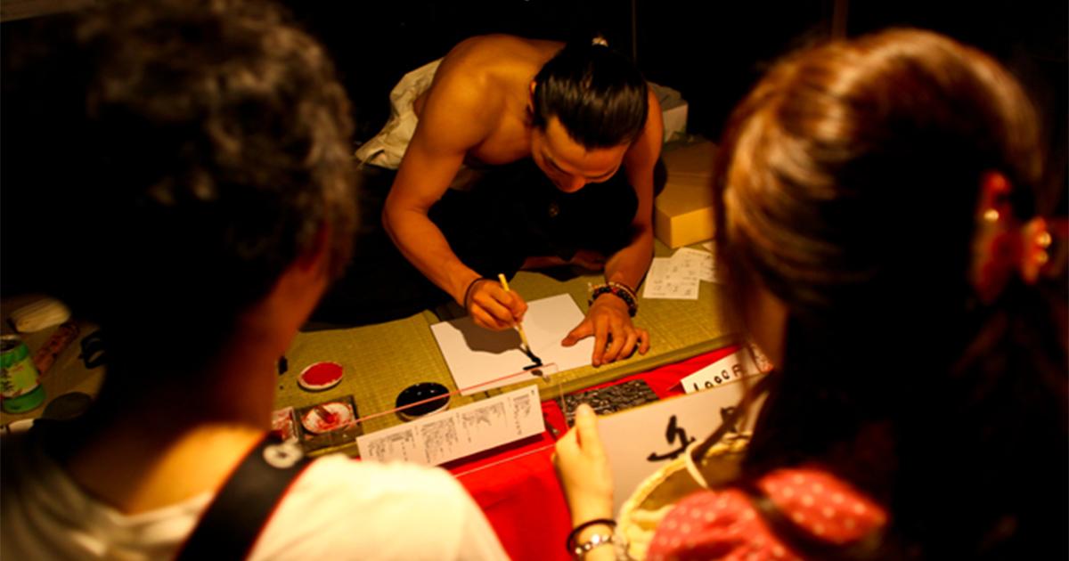 伊藤潤一さん対談【2】女子高生、サラリーマン、外国人に頼まれて「書」を書くということ