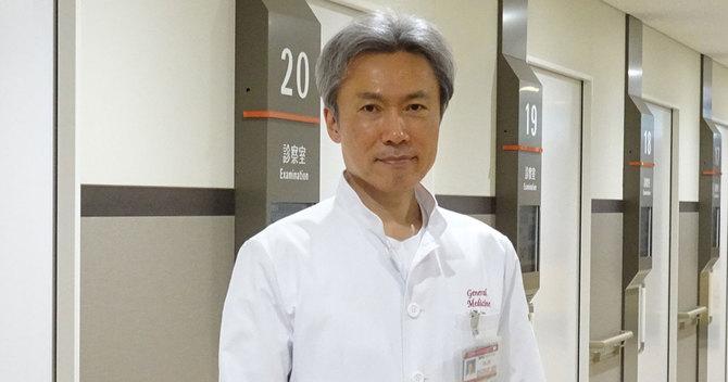 生坂政臣・千葉大学医学部付属病院総合診療科科長