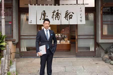 「船橋屋」の代表取締役、8代目当主の渡辺雅司氏