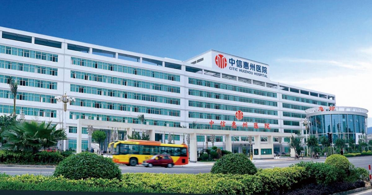 伊藤忠が勝負をかける中国医療ビジネス2つのリスク - inside Enterprise