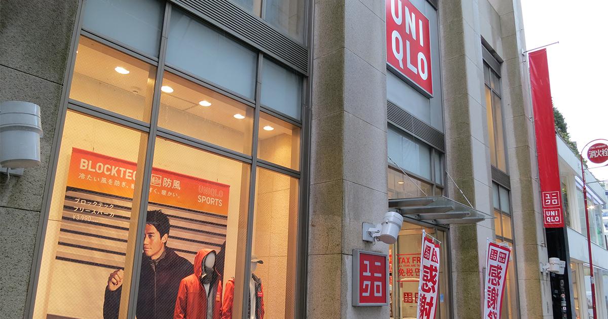 ユニクロとセブンが目指す「消費者を信じない商品開発」