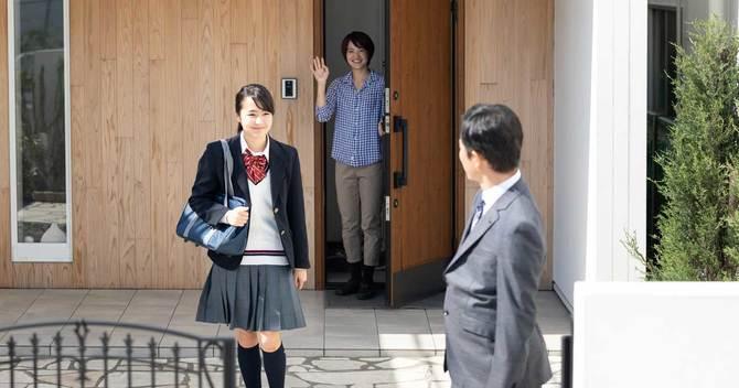 高校生の娘と親