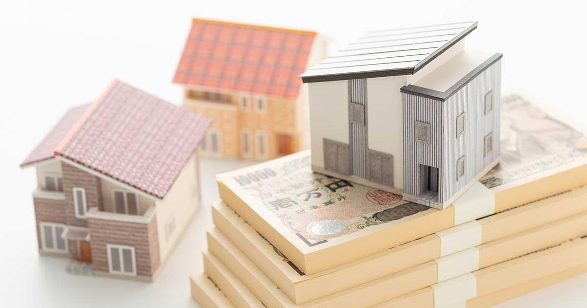 マンションを消費増税前に「駆け込み」で買わないほうがお得な理由