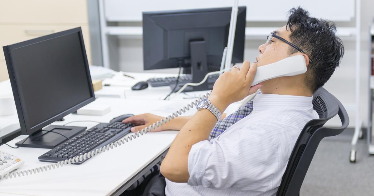 重要案件は電話?メール?時代で変わる「会社ルール」