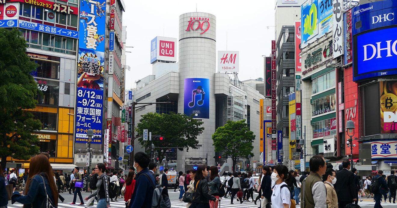渋谷109」が開業以来使い続けてきたロゴを変更する理由 ...