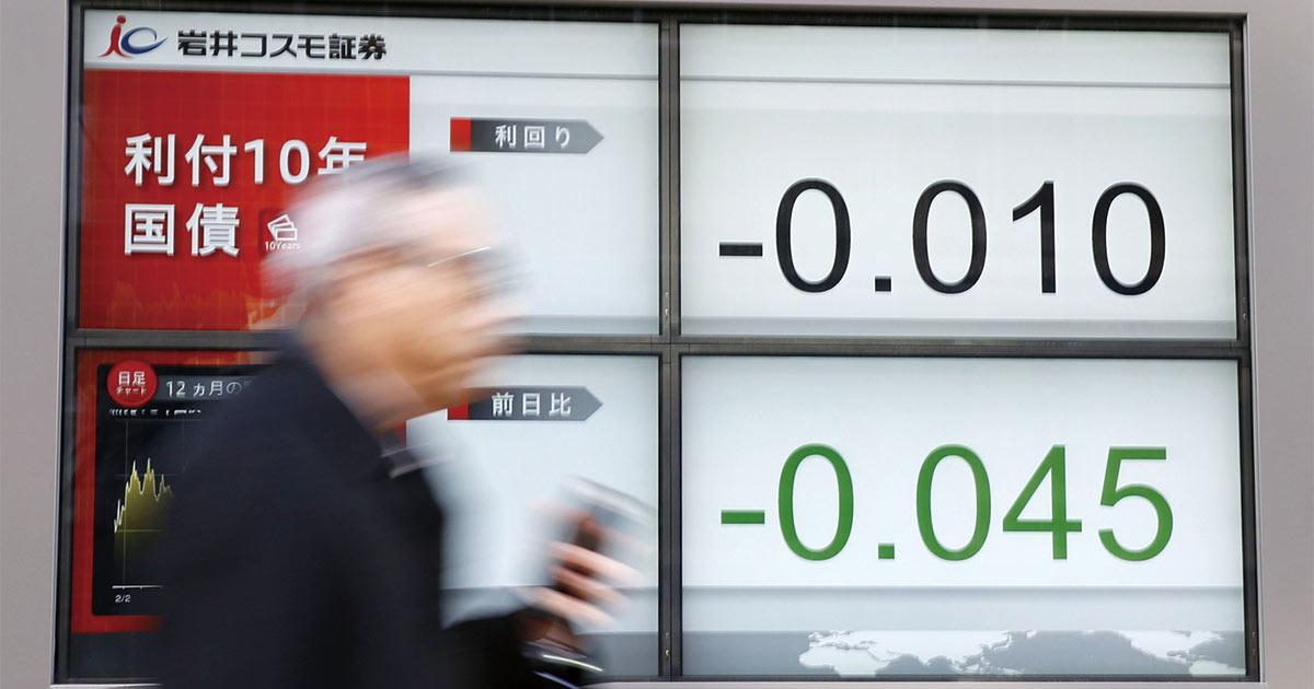 マイナス金利政策、深掘りなら金融機関は「究極の選択」を迫られる