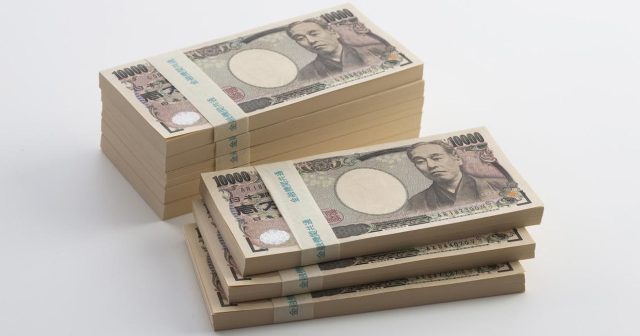 万 日本 700 円 ドル